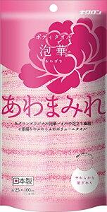 あわまみれ ボディタオル泡華 ピンク 【正規品】