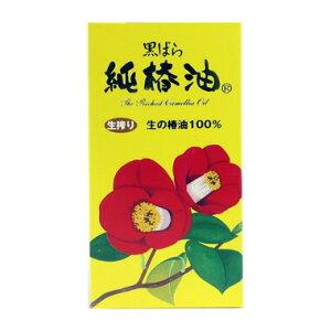 黒ばら 純椿油 72mL【正規品】