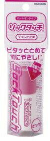 ソックタッチ ピンク 12mL 【正規品】【k】【mor】【ご注文後発送までに1週間前後頂戴する場合がございます】