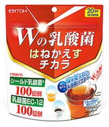 ○[定形外面、郵費340日圆]把W的乳酸菌彈回去的力量1.5g*20袋入[正規的物品]