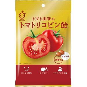 【5個セット】トマト由来のトマトリコピン飴×5個セット 【正規品】※軽減税率対応品