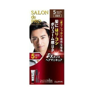 One set of サロンドプロ EX men hair manicure 5 natural brown