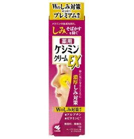小林製薬 ケシミンクリームEX 12g【正規品】
