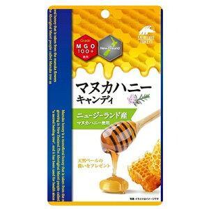 マヌカハニーキャンディ MGO100+ 10粒 【正規品】 ※軽減税率対応品