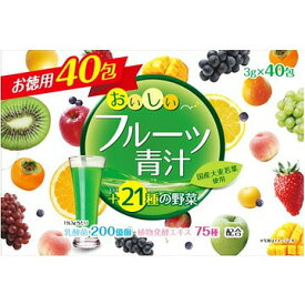 ユーワ おいしいフルーツ青汁 3g×40包 【正規品】 ※軽減税率対応品