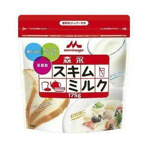 森永 スキムミルク 175g 【正規品】 ※軽減税率対応品