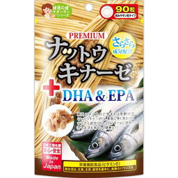 高級納豆激酶+DHA&EPA 90粒