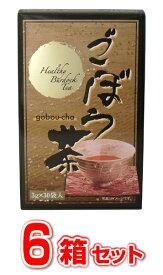 【6箱セット】【即納】HIKARI ごぼう茶 30包×6箱セット 【正規品】 ※軽減税率対応品 ヒカリ