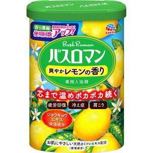 アース製薬 バスロマン 入浴剤 爽やかレモンの香り 600g 【正規品】