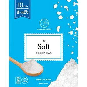 【5個セット】 マスクソムリエ 塩 10枚入×5個セット 【正規品】