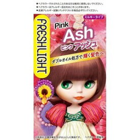 フレッシュライト ミルキーヘアカラー ピンクアッシュ 40g+80mL+15g 【正規品】
