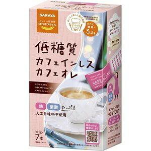 ラカント ロカボスタイル 低糖質 カフェインレス カフェオレ 10.2g*7本入 【正規品】 ※軽減税率対応品