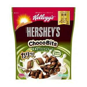 ケロッグ ハーシー チョコビッツ 抹茶ホワイトチョコレート 280g【正規品】  ※軽減税率対応品