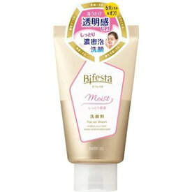 【5個セット】ビフェスタ 洗顔 モイスト 120g ×5個セット【正規品】