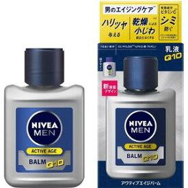 【3個セット】 ニベアメン アクティブエイジバーム 110ml ×3個セット 【正規品】