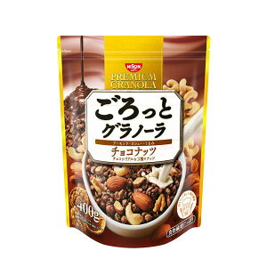 【10個セット】 日清シスコ ごろっとグラノーラ チョコナッツ (400g)×10個セット 【正規品】 ※軽減税率対応品