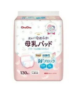【20個セット】ジェクス チュチュ 母乳パッド シルキーヴェール 130枚入×20個セット 【正規品】