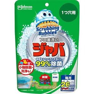 【10個セット】スクラビングバブル ジャバ 1つ穴用(160g)×10個セット 【正規品】