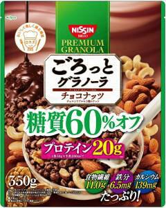 日清シスコ グラノーラ 糖質60%オフ チョコナッツ 350g【正規品】 ※軽減税率対応品