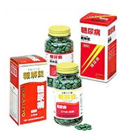 【第2類医薬品】 【送料無料】 糖解錠 370錠 【正規品】