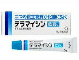【第2類医薬品】【10個セット】 テラマイシン軟膏a 6g×10個セット 【正規品】