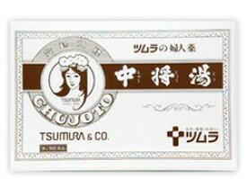 【第2類医薬品】 ツムラの婦人薬 中将湯 24袋 【正規品】 ちゅうじょうとう