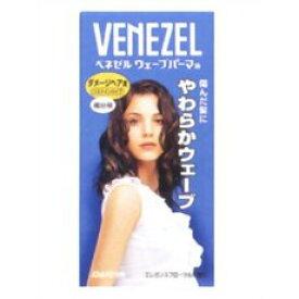 【3個セット】 ダリヤ ベネゼル ウェーブパーマ液 ダメージヘア用システインタイプ(50mL・50mL) 部分用×3個セット 【正規品】