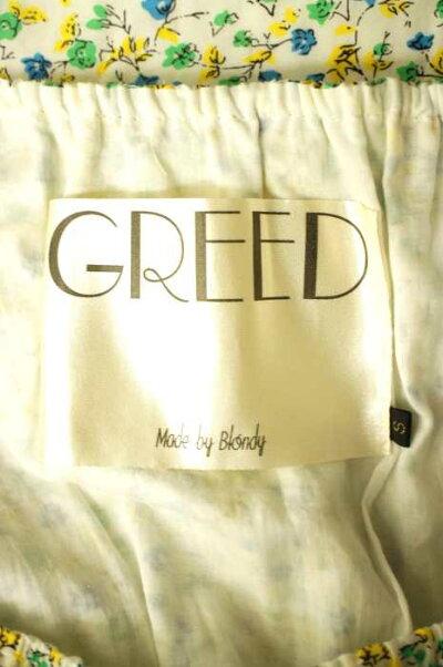 GREEDmadebyblondyフラワープリント刺繍ワンピースサイズ[S]レディース女性WOMENワンピースホワイト×イエロー×グリーン系【中古】【ブランド古着バズストア】