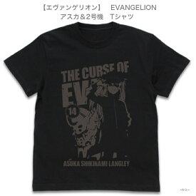 【エヴァンゲリオン】COSPA コスパ EVANGELION Tシャツ アスカ&2号機  ブラック M/L/XL