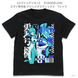【エヴァンゲリオン】COSPA コスパ EVANGELION Tシャツ エヴァ零号機 アシッドグラフィックス ブラック M/L/XL