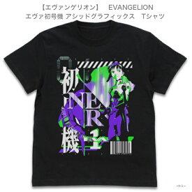 【エヴァンゲリオン】COSPA コスパ EVANGELION Tシャツ エヴァ初号機 アシッドグラフィックス ブラック M/L/XL