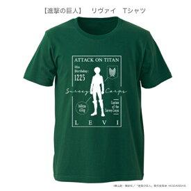 【進撃の巨人】ARMA BIANCA アルマビアンカ Tシャツ リヴァイ グリーン M/L/XL