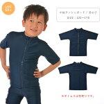UVカットスクール水着フルジップラッシュガード半袖男の子紺120-170cm855497【TA】