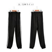 BB-RUSHラインジョガーパンツ男の子女の子黒/赤120-160cmgz-222【BB】