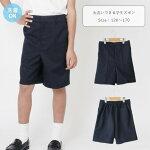 丸洗いできる学生服半ズボン男の子紺120-170cm16100【TA】