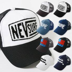 NEVSURF コットンツイルメッシュキャップ キッズ 帽子 子供 綿 男の子 54 55 56 全8柄 54-56cm n29-06 【DR】