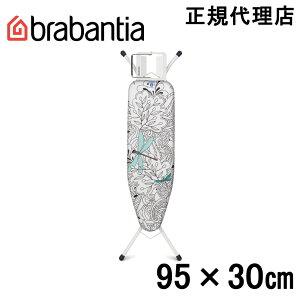 【日本正規代理店】ブラバンシア Brabantia アイロン台 エクストラコンパクト 95×30cm ドラゴンフライ 104077