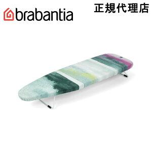 【日本正規代理店】ブラバンシア Brabantia 卓上アイロン台 モーニング・ブリーズ 95×30cm 119743