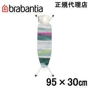 【日本正規代理店】ブラバンシア Brabantia アイロン台 エクストラコンパクト 95×30cm モーニング・ブリーズ 126666