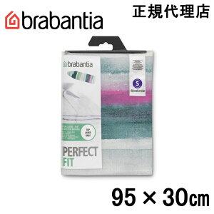【日本正規代理店】ブラバンシア Brabantia アイロン台カバー モーニング・ブリーズ Sサイズ 95×30cm 119668