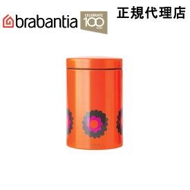 【日本正規代理店】ブラバンシア Brabantia キャニスター 1.4L パトリス 126208 【100周年限定デザイン】