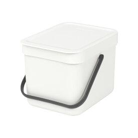 【日本正規代理店】ブラバンシア Brabantia ゴミ箱 ソート&ゴー 6L ホワイト 109706