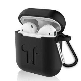 AirPods ケース カバー 収納ケース AppleワイヤレスイヤホンAirPod エアポッド 防塵 耐衝撃 キズ防止 滑り止め シリコン製 衝撃吸収 アップル エアーポッズ