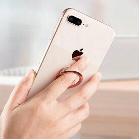 スマホリング 超薄型 おしゃれ 0.18cm マグネット 車載ホルダー 対応 iPhone Android リング スマホ 360度 回転 落下防止 シンプル