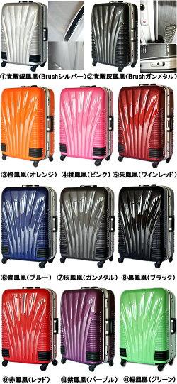 スーツケース、キャスターストッパー付!激安Mサイズ4〜8日用、HINOMOTO-JAPAN部品使用、極深溝式フレームタイプ鏡面加工、TSAロック搭載、消臭抗菌の備長炭ネーム安心の1年間保証つき&送料無料!、HINOMOTOキャスター搭載
