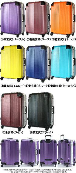 玄武-LMスーツケース、LMサイズ5〜10日用、大型。極深溝式フレームタイプ。HINOMOTO-JAPAN部品使用。傷に強いマット加工、TSAロック搭載、消臭抗菌の備長炭ネーム安心の1年間保証つき&送料無料!