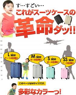 スーツケースMサイズ4〜7日用おしゃれ人気TSAロック搭載、超軽量モデル傷に強いマット加工、備長炭ネーム1年間保証&送料無料。flowerfairyシリーズ