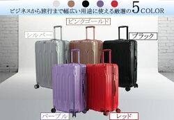 スーツケースA8960Mサイズ
