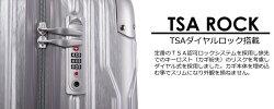 スーツケーススーツケースキャリーバッグキャリーケースベルトmmサイズ4〜8日用1年間保証A8960中型TSAロック軽量超軽量ファスナー式4輪旅行カバン旅行用品【送料無料】【1年保証付き】A8960-M