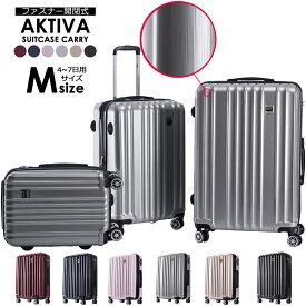 【クーポン発行中】クーポンあり スーツケース キャリーケース キャリーバッグ AKTIVA アクティバ Mサイズ Wキャスター 中型 軽量 ファスナー開閉